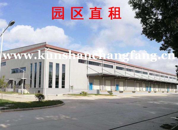 昆山陆家新建仓库出租 面积6600平米