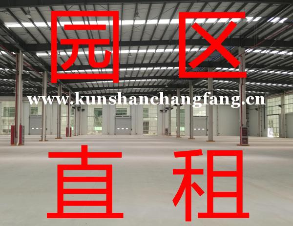 开发区12000平米带卸货平台仓库出租