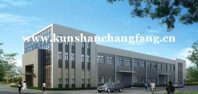 昆山开发区独栋火车头厂房4800平米 原房东