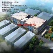 承重1吨厂房出租 全新三层4000平米