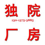 锦溪2000平米独院单层厂房招租