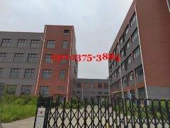 23000平米多层厂房出售